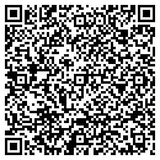 QR-код с контактной информацией организации Адани, УП
