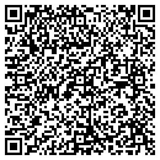 QR-код с контактной информацией организации Атомтех, УП