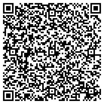 QR-код с контактной информацией организации Бел-Аявр, ОДО