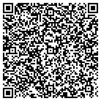 QR-код с контактной информацией организации ЧП Регул Украина