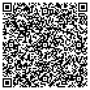 QR-код с контактной информацией организации Кормэй-ДиАна, ИООО