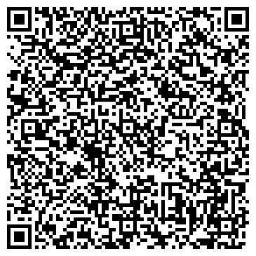 QR-код с контактной информацией организации Завод СТР, ООО