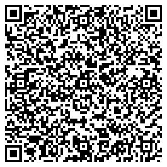 QR-код с контактной информацией организации Элкерм НВРУП