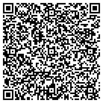 """QR-код с контактной информацией организации ГП """"NOVATOR"""""""