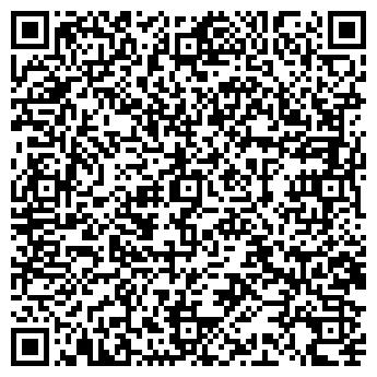 QR-код с контактной информацией организации Интернет магазин dmed