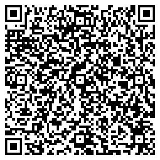 QR-код с контактной информацией организации Beurer