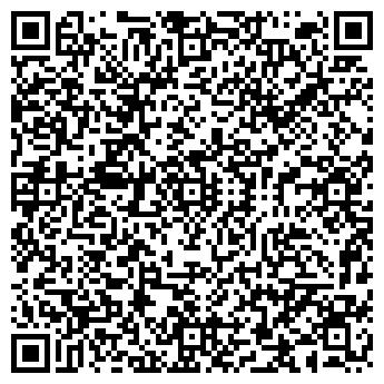 QR-код с контактной информацией организации Другая ХЭАЗ-МИРИАМ