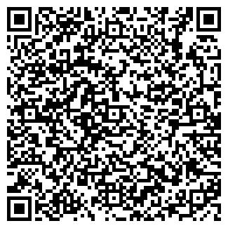 """QR-код с контактной информацией организации Другая """"Luxmedica"""""""