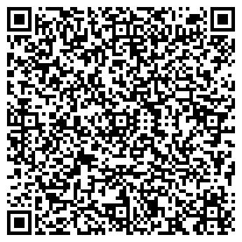 QR-код с контактной информацией организации Общество с ограниченной ответственностью ООО «УМАмед»