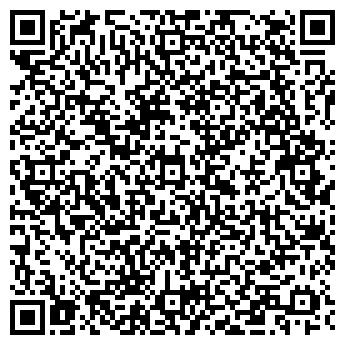 """QR-код с контактной информацией организации Магазин """"Хедшоп"""""""