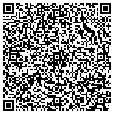 """QR-код с контактной информацией организации ООО """" Инлекс-Квадро"""""""