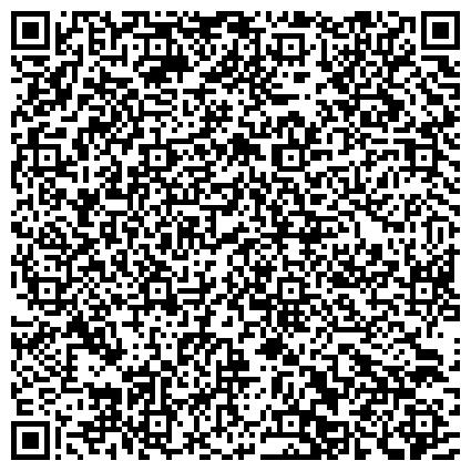 QR-код с контактной информацией организации Общество с ограниченной ответственностью ФАРМАСКО. ЛАБОРАТОРИЯ В КАРМАНЕ. Экспресс-тесты для диагностики, аналитические системы