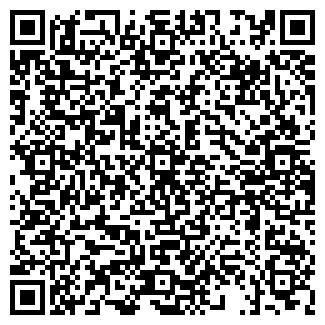 QR-код с контактной информацией организации Объединение Omed