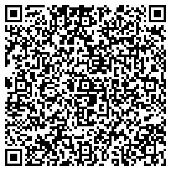 QR-код с контактной информацией организации ВЕГА-СТРОЙ