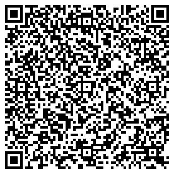 """QR-код с контактной информацией организации Общество с ограниченной ответственностью ООО """"Мединтекс"""""""