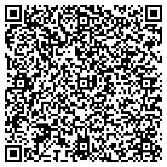 QR-код с контактной информацией организации Общество с ограниченной ответственностью «Инвасервис»