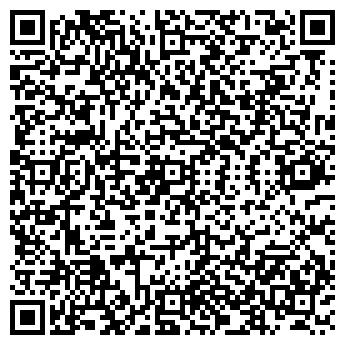 QR-код с контактной информацией организации ПП Шевченко