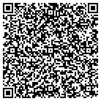 QR-код с контактной информацией организации Субъект предпринимательской деятельности Odamed