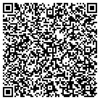 """QR-код с контактной информацией организации ООО """"КСЕЛЬМЕД-УКРАИНА"""""""