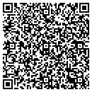 QR-код с контактной информацией организации ДЕНОВА