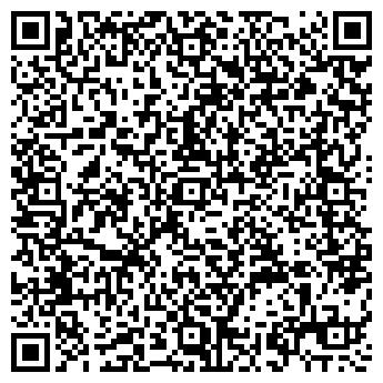 """QR-код с контактной информацией организации Общество с ограниченной ответственностью """"МЕДЛИДЕР 24"""""""