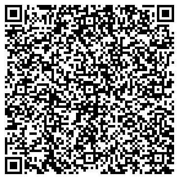 QR-код с контактной информацией организации Общество с ограниченной ответственностью Восточная региональная компания