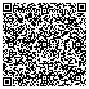 """QR-код с контактной информацией организации Частное предприятие ПП """"ГЕЛІОС"""""""