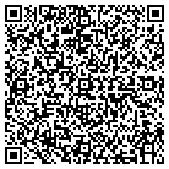 QR-код с контактной информацией организации ООО «МИДА»