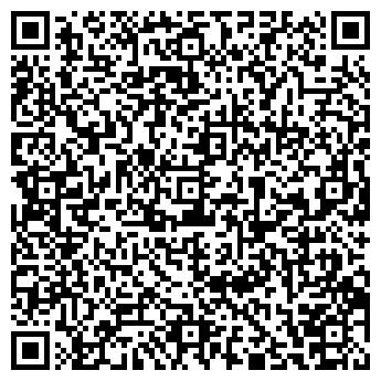QR-код с контактной информацией организации СТРОЙГРАД-5