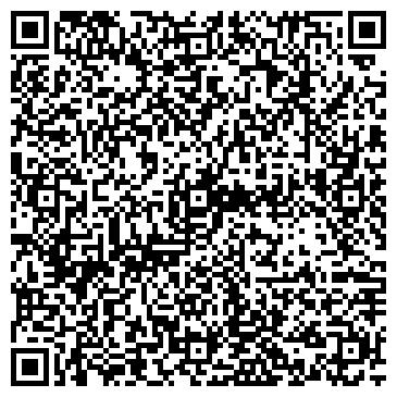 """QR-код с контактной информацией организации интернет-магазин """" ПУЛЬС"""""""