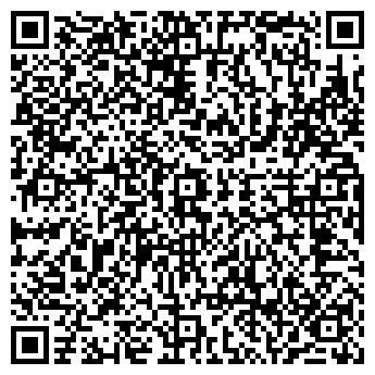 """QR-код с контактной информацией организации Общество с ограниченной ответственностью ООО """"Алви-Лайн"""""""