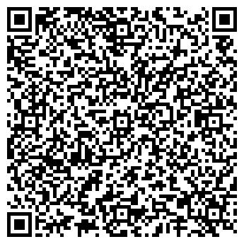 QR-код с контактной информацией организации ПП Шапран