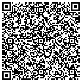 QR-код с контактной информацией организации ФОП «Андрей Голюк»