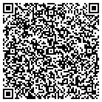 QR-код с контактной информацией организации ТОВ «Драйв Місія»