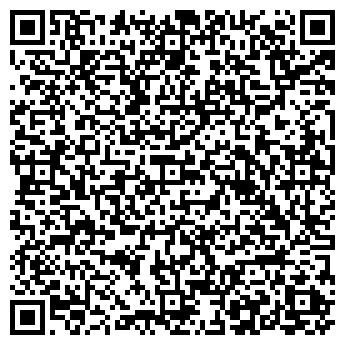 QR-код с контактной информацией организации Общество с ограниченной ответственностью ООО «КосмоЛазер»