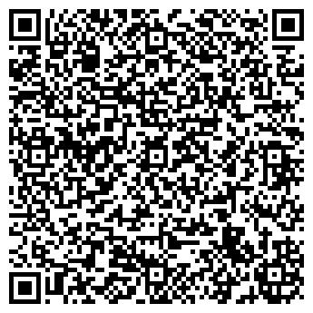 QR-код с контактной информацией организации «Сибирское здоровье»