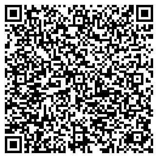 """QR-код с контактной информацией организации Общество с ограниченной ответственностью ООО """"Т групп"""""""