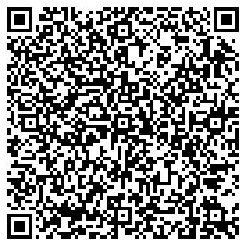QR-код с контактной информацией организации ТД Форвард, ЧП