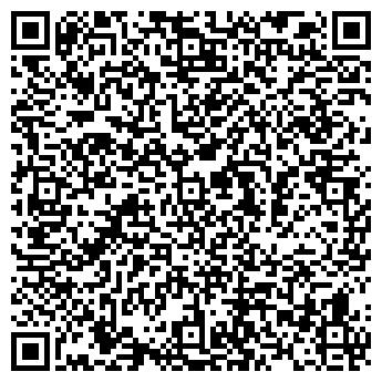 QR-код с контактной информацией организации Стар Мед, ЧП