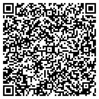 QR-код с контактной информацией организации Итаан, ООО