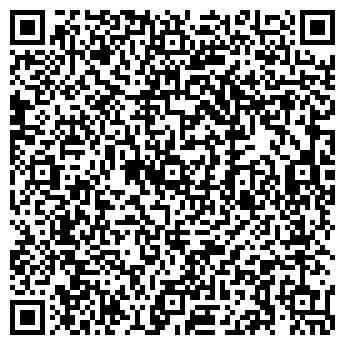 QR-код с контактной информацией организации ИНТЕРФЕЙС РАША