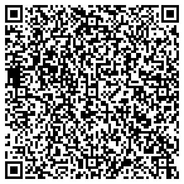QR-код с контактной информацией организации Золотой Меркурий, ООО
