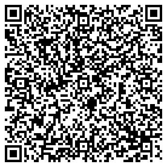 QR-код с контактной информацией организации КОРК-СЕРВИС