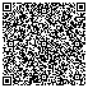 QR-код с контактной информацией организации Юта, ЧП (UTA)