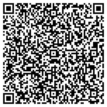 QR-код с контактной информацией организации Тар-Асс, ЧП