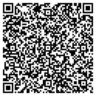 QR-код с контактной информацией организации Спд-Яцюта