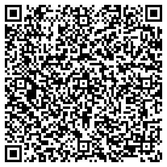 QR-код с контактной информацией организации Кизыма, ЧП