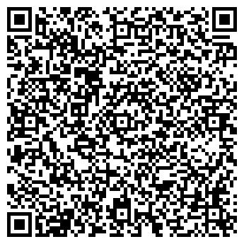 QR-код с контактной информацией организации Тепличук, ЧП