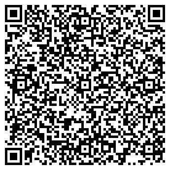 QR-код с контактной информацией организации Форме, ООО
