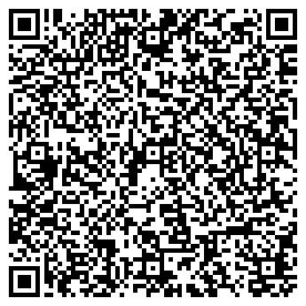 QR-код с контактной информацией организации Денни маркет, ЧП